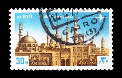 Cancelled postage stamp printed by Egypt. That shows Minaret and mosque, circa 1971 stock images