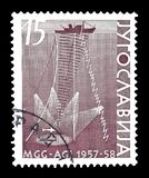 Postage stamp printed by Yugoslavia. Cancelled postage stamp printed by Yugoslavia, that shows Ship In Deep Sea Research, circa 1958 royalty free stock images