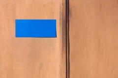 Cancelli del metallo fotografia stock libera da diritti