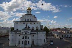 Cancelli dorati russi Vladimir Russia di architettura della costruzione storica Immagine Stock Libera da Diritti