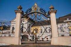 Cancello al palazzo presidenziale Fotografia Stock Libera da Diritti
