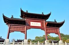 Cancello cinese Fotografia Stock Libera da Diritti
