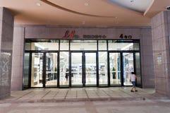 Cancello del centro del centro commerciale Fotografie Stock Libere da Diritti