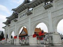 Cancello del Chiang Kai-shek Fotografia Stock