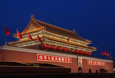 Cancello del Tiananmen Fotografia Stock