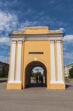 Cancello della Cesalpina di Omsk Immagini Stock Libere da Diritti