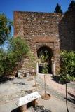 Cancello della colonna, castello di Malaga, Spagna. Immagini Stock