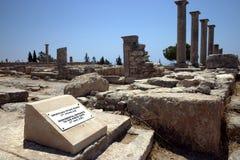 Cancello di Paphos fotografia stock libera da diritti