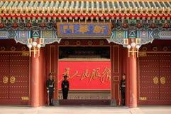 Cancello di Xinhua Fotografia Stock