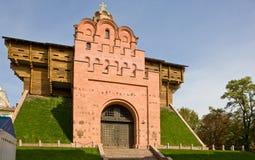 Cancello dorato Fotografia Stock
