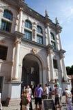 Cancello dorato a Danzica (Polonia) Fotografia Stock Libera da Diritti