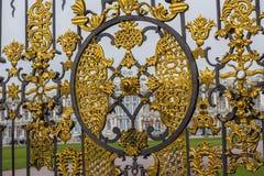 Cancello dorato del frammento, Catherine Palace, Fotografie Stock