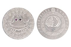 Cancer Belarus silver coin. 2009 isolated white background stock photography