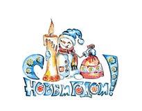 Candela e pupazzo di neve Invito di nuovo anno Immagini Stock Libere da Diritti