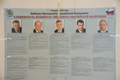 Candidates of Russian President Stock Photos