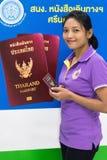 Candidato prescelto per un passaporto immagini stock
