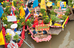 Candle Festival Lad Chado water. Activities in the way of life along the canal. Touch of Thailand Local culture is still preserved. In addition, have fleet of Royalty Free Stock Image
