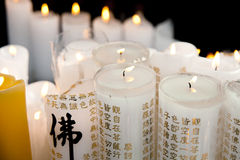 Candles in a temple Royalty Free Stock Photos