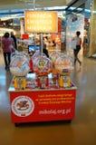 Candy machine Royalty Free Stock Photo