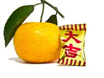 Candy with orange Royalty Free Stock Image