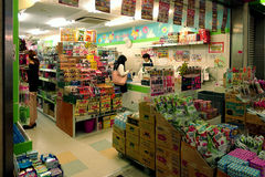 Candy store in Japan Royalty Free Stock Photos