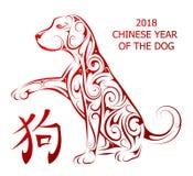 Cane come nuovo anno cinese 2018 di simbolo Immagini Stock Libere da Diritti