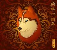 Cane come simbolo per l'anno 2018 royalty illustrazione gratis