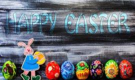 Canestro delle uova di Pasqua di Pasqua Immagini Stock