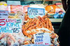 Cangrejo de rey de Alaska Foto de archivo