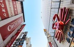 Cangrejo gigante en el distrito de Shinjuku Foto de archivo libre de regalías