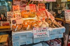 Cangrejos melenudos japoneses (Taraba) Foto de archivo libre de regalías