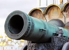 Canhão do czar em Moscou, Rússia Foto de Stock Royalty Free