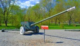 Canhão do russo no parque Fotografia de Stock