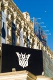 Cannes-Filmfestival 2017 Stockfotos