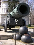 Cannon with kernels. Kremlin stock image