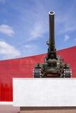Cannon on pedestal Stock Photo