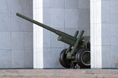 Cannon at Poklonnaya Hill Royalty Free Stock Photos