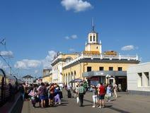 Cano principal de Yaroslavl da estação de trem Imagens de Stock Royalty Free