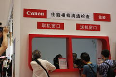 Canon Camera Cleaning Office Royalty Free Stock Images