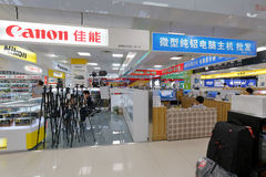 The canon camera counter. In electronic mall, amoy city, china Royalty Free Stock Photos