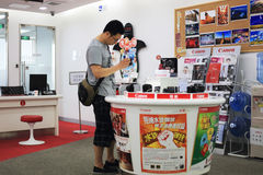 Canon experience store Stock Image