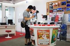 Canon experimenta a loja Imagem de Stock