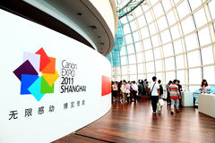 Canon expo 2011. In shanghai Stock Images