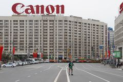 Canon logo on the street cordoned off before March and opposition rally Stock Images
