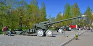Canon russe en parc Photographie stock libre de droits