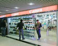 Canon shop in hong kong Stock Photo