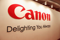 Canon sign. In canon expo 2011 shanghai stock photography