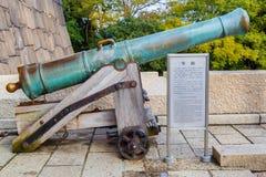 Canone antico di caricamento della museruola ad Osaka Castle Fotografia Stock