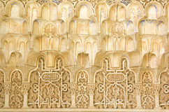 Canopy with stonework. Hall of the two Sisters. Canopy with stonework. Arabesques made ​​with Arabic calligraphy. Hall of the two Sisters. Alhambra Stock Image