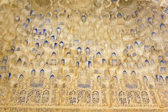 Canopy with stonework. Hall of the two Sisters. Canopy with stonework. Arabesques made with Arabic calligraphy. Hall of the two Sisters. Alhambra, Andalusia Royalty Free Stock Photo